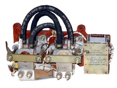 Контактор тиристорный КТ-12-1